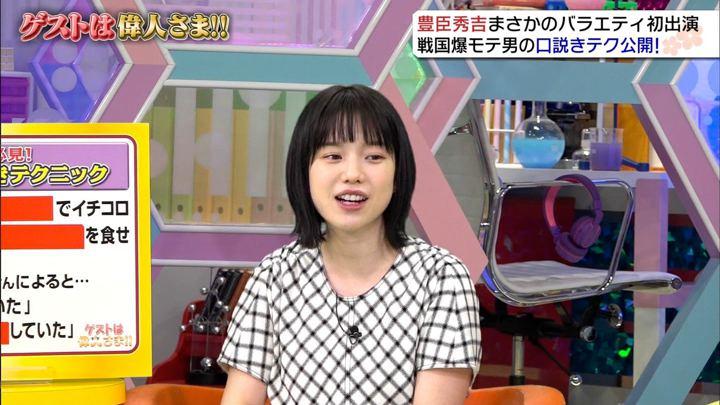 2019年06月02日弘中綾香の画像13枚目