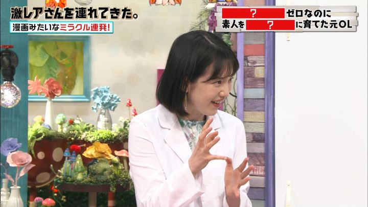2019年06月03日弘中綾香の画像03枚目