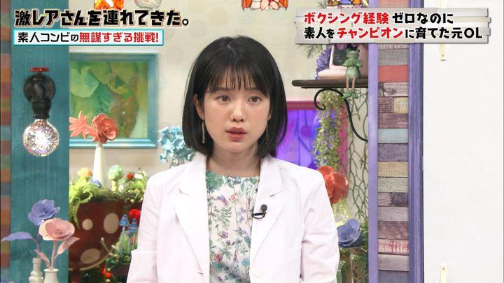 2019年06月03日弘中綾香の画像15枚目