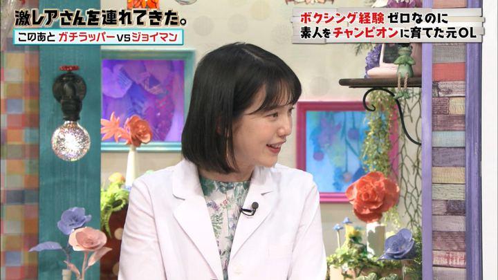 2019年06月03日弘中綾香の画像18枚目