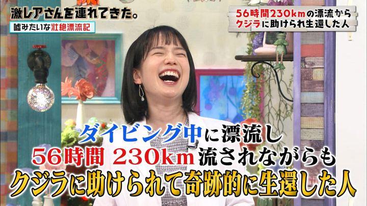 2019年06月08日弘中綾香の画像07枚目