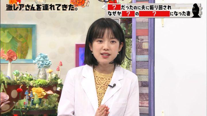 2019年06月22日弘中綾香の画像02枚目