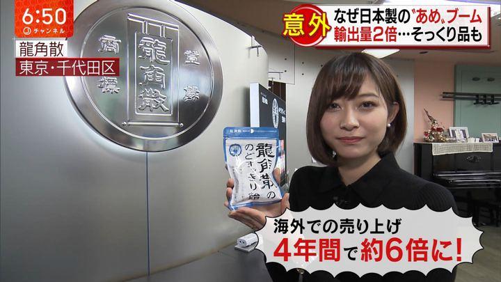 2019年03月04日久冨慶子の画像03枚目