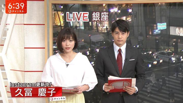 2019年03月05日久冨慶子の画像01枚目
