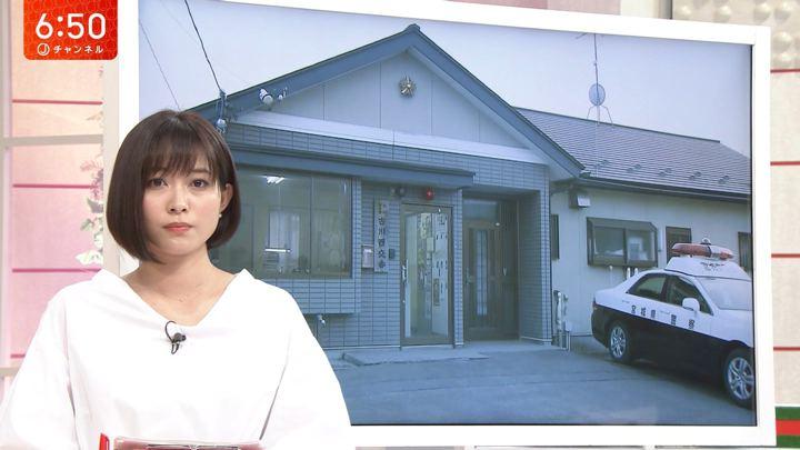 2019年03月05日久冨慶子の画像03枚目