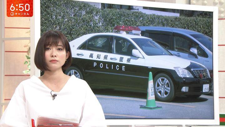 2019年03月05日久冨慶子の画像04枚目
