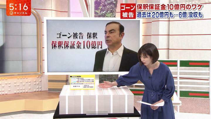 2019年03月06日久冨慶子の画像01枚目