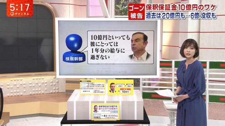 2019年03月06日久冨慶子の画像04枚目