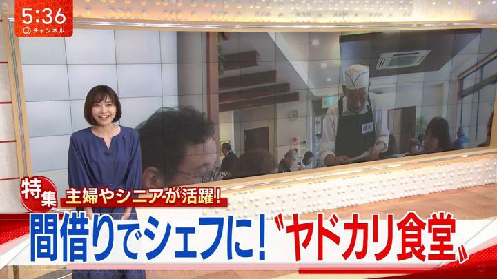 2019年03月06日久冨慶子の画像05枚目