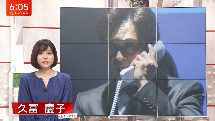 2019年03月06日久冨慶子の画像06枚目