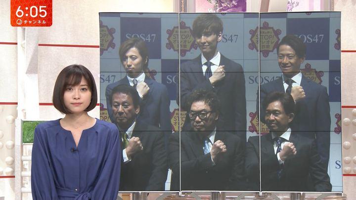 2019年03月06日久冨慶子の画像07枚目