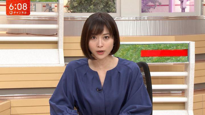 2019年03月06日久冨慶子の画像09枚目