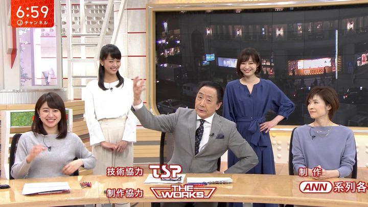 2019年03月06日久冨慶子の画像15枚目