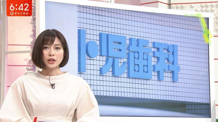 2019年03月07日久冨慶子の画像02枚目
