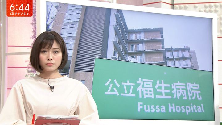 2019年03月07日久冨慶子の画像04枚目