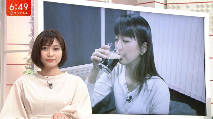 2019年03月07日久冨慶子の画像07枚目