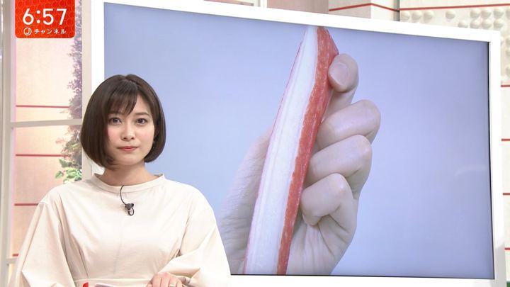 2019年03月07日久冨慶子の画像09枚目
