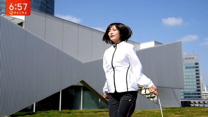 2019年03月07日久冨慶子の画像11枚目