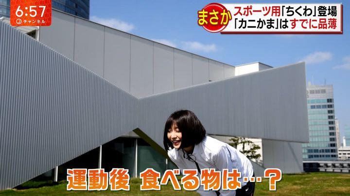 2019年03月07日久冨慶子の画像12枚目