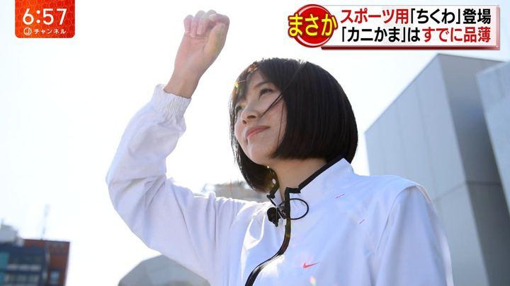 2019年03月07日久冨慶子の画像15枚目