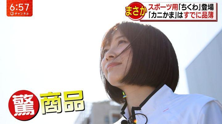 2019年03月07日久冨慶子の画像16枚目