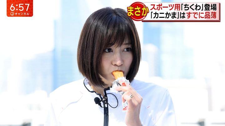2019年03月07日久冨慶子の画像18枚目