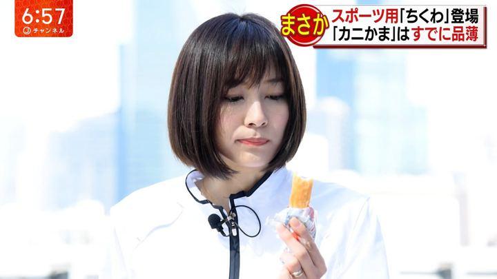 2019年03月07日久冨慶子の画像20枚目