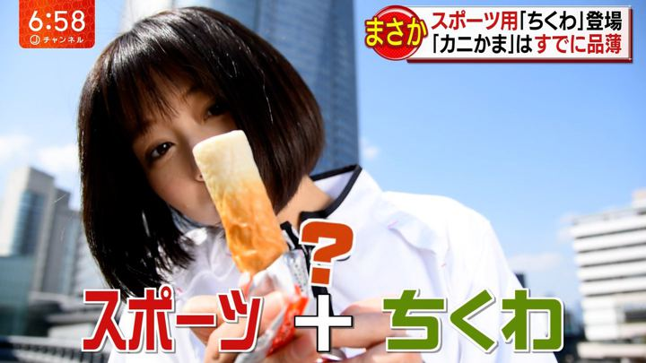 2019年03月07日久冨慶子の画像22枚目