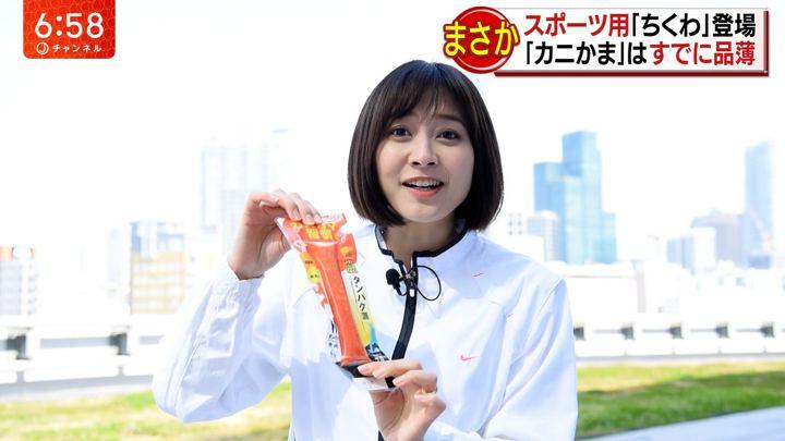 2019年03月07日久冨慶子の画像24枚目