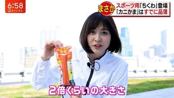 2019年03月07日久冨慶子の画像25枚目