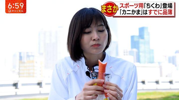 2019年03月07日久冨慶子の画像29枚目