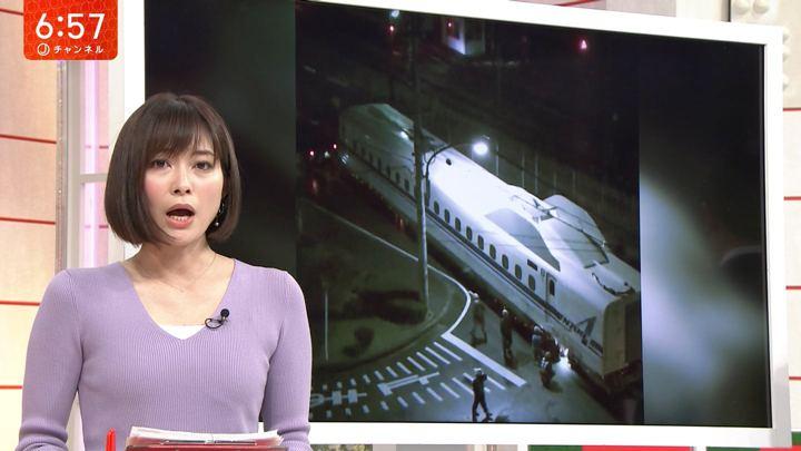 2019年03月12日久冨慶子の画像07枚目