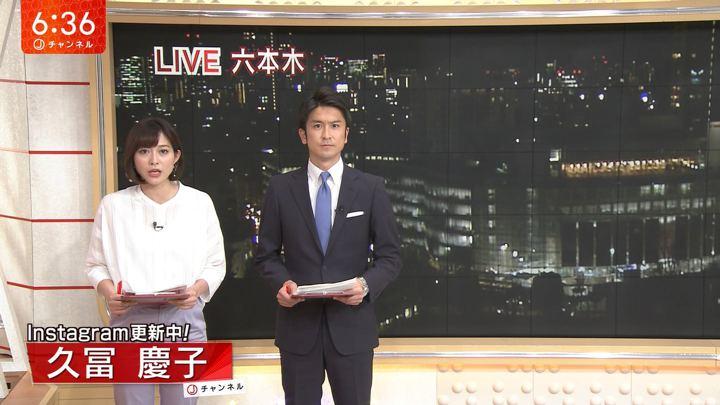 2019年03月13日久冨慶子の画像01枚目