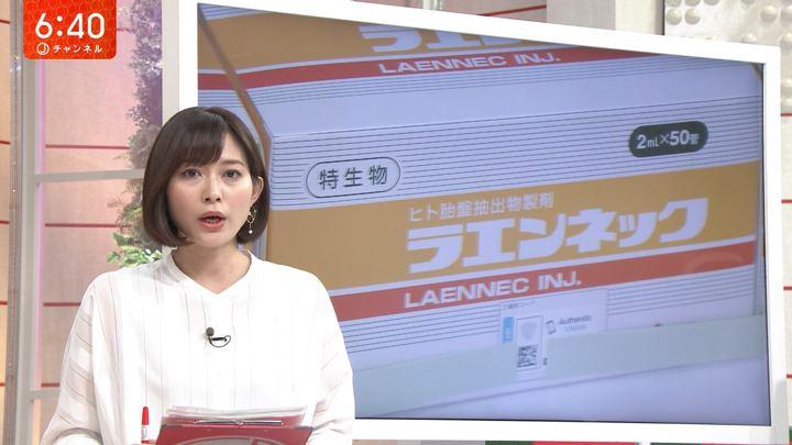 2019年03月13日久冨慶子の画像03枚目
