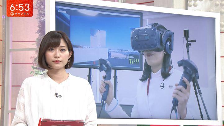 2019年03月13日久冨慶子の画像06枚目