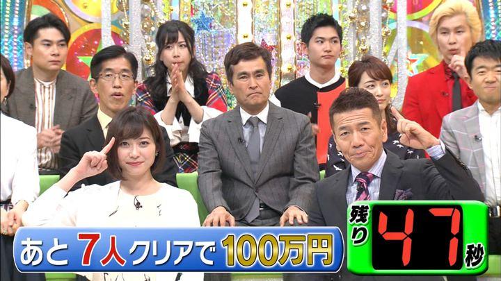 2019年03月13日久冨慶子の画像12枚目