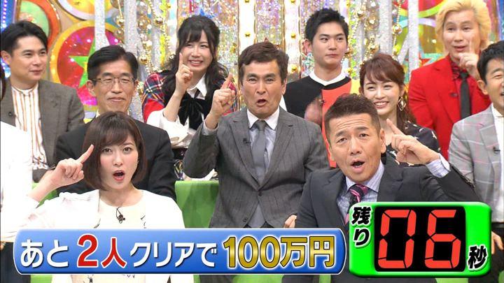 2019年03月13日久冨慶子の画像16枚目