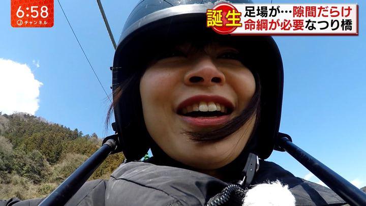 2019年03月14日久冨慶子の画像09枚目