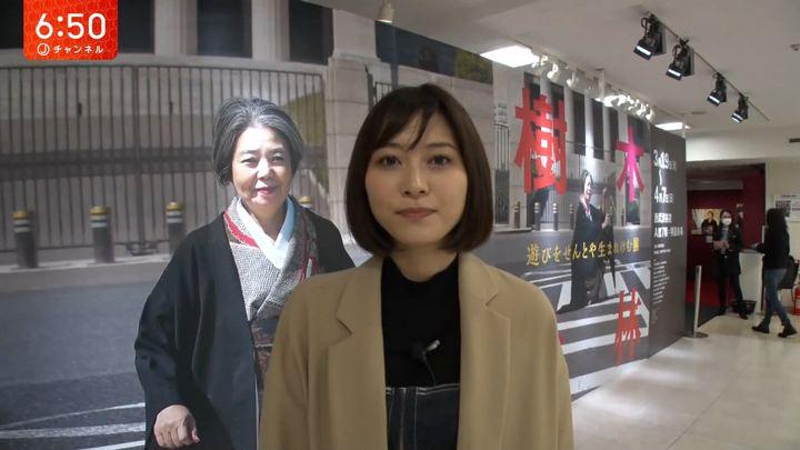 2019年03月19日久冨慶子の画像07枚目