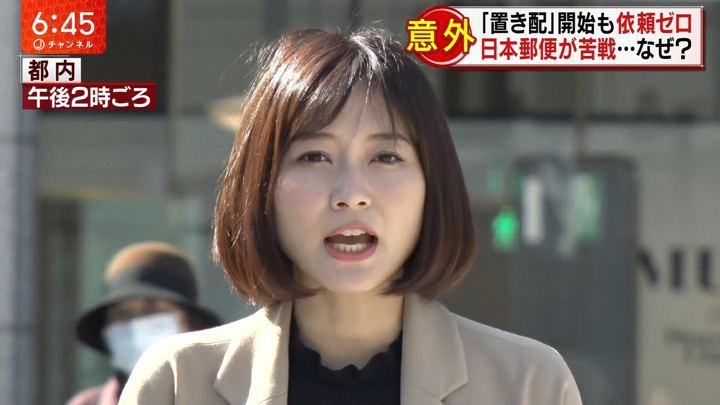 2019年03月20日久冨慶子の画像04枚目
