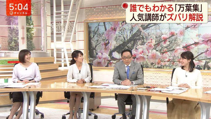 2019年04月02日久冨慶子の画像02枚目
