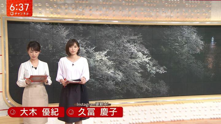 2019年04月02日久冨慶子の画像03枚目