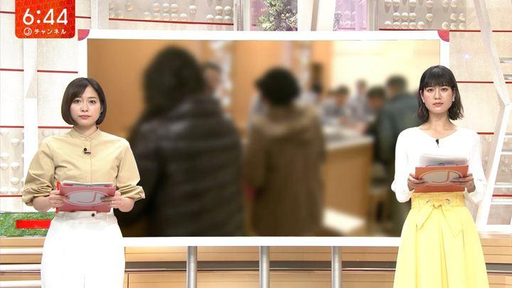2019年04月24日久冨慶子の画像04枚目