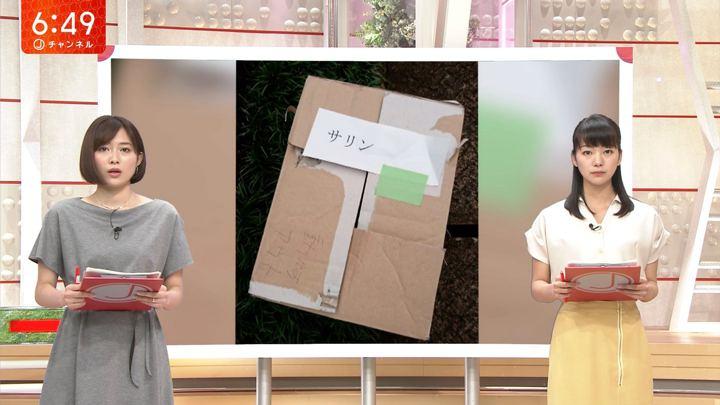 2019年04月25日久冨慶子の画像05枚目