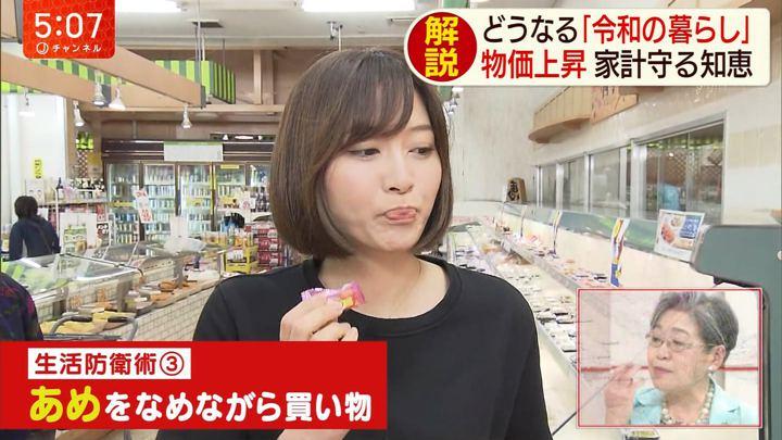 2019年05月07日久冨慶子の画像02枚目
