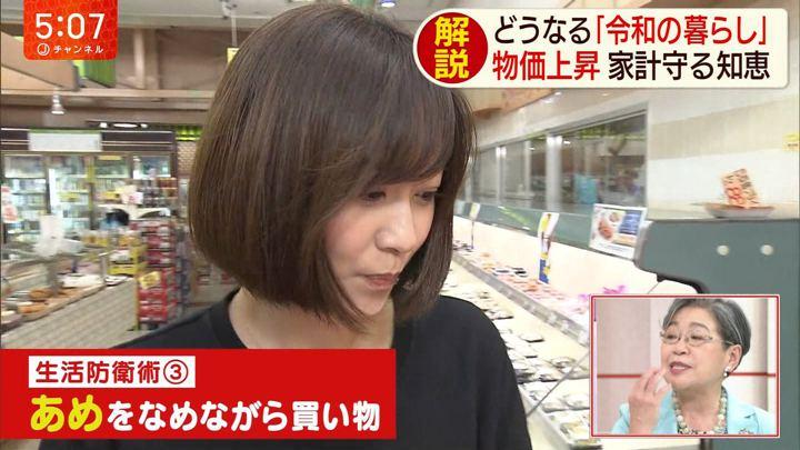 2019年05月07日久冨慶子の画像03枚目