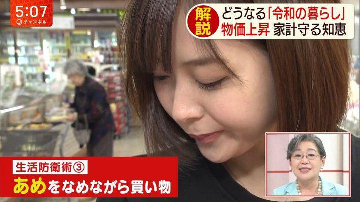 2019年05月07日久冨慶子の画像05枚目