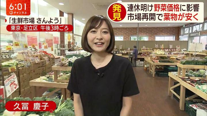 2019年05月07日久冨慶子の画像07枚目