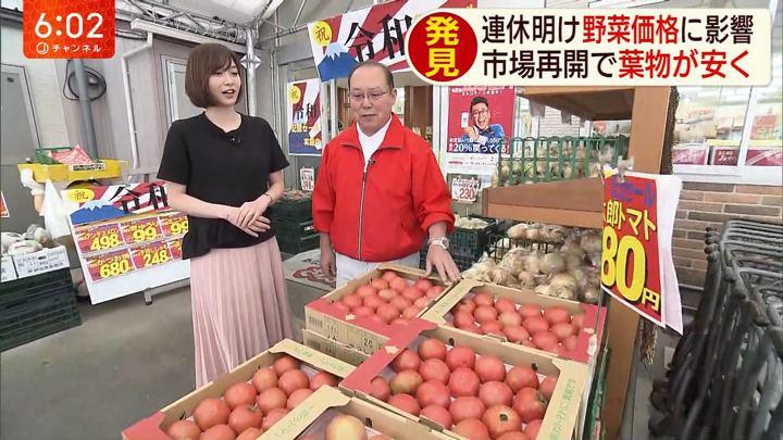 2019年05月07日久冨慶子の画像10枚目