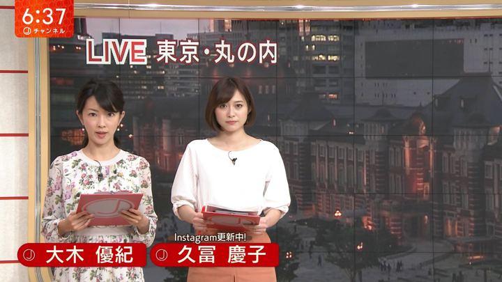 2019年05月07日久冨慶子の画像11枚目